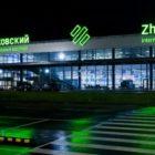 Трансфер в аэропорт Жуковский на микроавтобусе